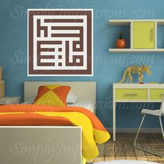 MashaAllah Square Kufic by simplyimpressions on Etsy, $35.00