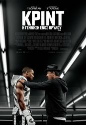 Free Watch Creed : Movie The Former World Heavyweight Champion Rocky Balboa Serves As A Trainer And Mentor To Adonis Johnson, The Son Of His. Rocky 7, Rocky Film, Science Fiction, Creed Movie, Apollo Creed, Phylicia Rashad, Crime, Hd Movies Download, Movies