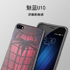 For Meizu U10 Case Cover 3D Stereo Relief Painting Back Covers For For Meizu U 10 Silicon TPU Phone Cases Funda Capa #clothing,#shoes,#jewelry,#women,#men,#hats,#watches,#belts,#fashion,#style