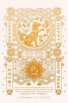 Chinese New Year Party of The Dog 2018 Card Ad Party, Sponsored, Year, Chinese, Card Chinese New Year Party, Chinese New Year Design, New Years Party, New Year Card Design, Chinese New Year Poster, Dm Poster, Regal Design, New Year Designs, New Years Poster