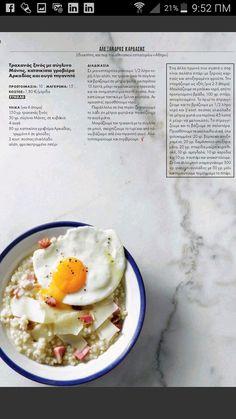 Τραχανάς με σύγκλινο κ αυγό τηγανιτό