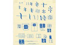ロゴラフデザイン