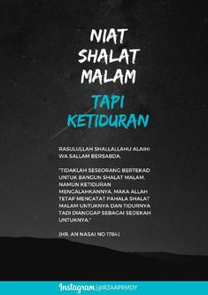 Ini udzur, bukan disengaja Allahu'alam Islamic Quotes Wallpaper, Islamic Love Quotes, Islamic Inspirational Quotes, Muslim Quotes, Reminder Quotes, Self Reminder, Some Quotes, Best Quotes, Religion Quotes