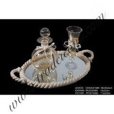 ΔΙΣΚΟΣ ΓΑΜΟΥ-ΚΑΡΑΦΑ-ΠΟΤΗΡΙ 2541 Wine Decanter, Barware, Wine Carafe, Tumbler