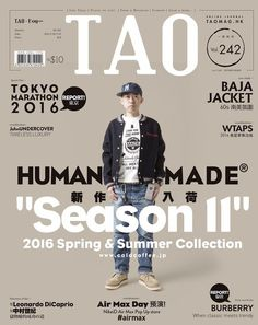 a4e77a6ca3fe HUMAN MADE feature on the cover of the latest issue of Tao magazine. by  nigoldeneye