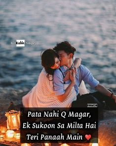 Dear @... Love Sayri, Tru Love, Heart Touching Lines, Heart Touching Shayari, Love Diary, Adorable Quotes, Lovers Quotes, Romantic Poetry, Good Morning Messages