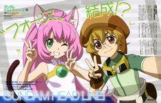 Gundam Build Divers Animal Ears, Yandere, Gundam, Building, Anime, Fictional Characters, Buildings, Cartoon Movies, Anime Music