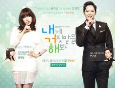 Lie To Me (2011) : Yoon Eun-hye ~ Gong Ah-jung & Kang Ji-hwan ~ Hyun Ki-joon gonna watch this