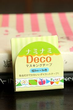 Japanese Kawaii Slim NamiNami Die-cut Masking Tape - Home Party