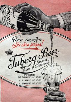 greek old classic beer advertising Vintage Advertising Posters, Old Advertisements, Vintage Ads, Vintage Posters, Beer Poster, Poster Ads, Vintage Lettering, Lettering Design, Classic Artwork