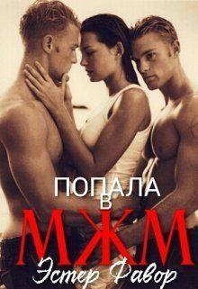 Catherine Deneuve, New Books, English, Movie Posters, Movies, Top, Movie Covers, Watch Movies, Passion