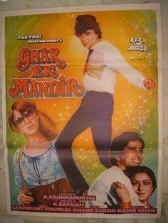 GHAR EK MANDIR (1984)