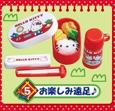 Re-Ment Miniatures - Hello Kitty Elementary School #5