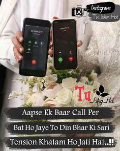 "@tu_ishq_hai on Instagram: ""#jigar💝🔐 ##mohabbat #mohabbatein #mohabbat😘 #ashiqui #pyar#urdushayeri #urdushairi #urdu #urdushayarilovers #hindishayrifever🐣🤓🤒…"" Best Friend Love Quotes, Love Quotes In Urdu, Muslim Love Quotes, Love Picture Quotes, Love Husband Quotes, Beautiful Love Quotes, Love Quotes With Images, True Love Quotes, Islamic Love Quotes"
