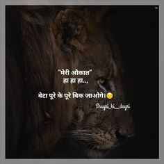 Image may contain: text Quotes In Hindi Attitude, Attitude Quotes For Boys, True Feelings Quotes, Hindi Quotes On Life, Good Thoughts Quotes, Attitude Thoughts, Hindi Quotes Images, Life Quotes Pictures, Motivational Picture Quotes