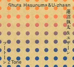 Rikakonagashima-shuta_hasunumau-zhaan-graphicdesign-itsnicethat-04