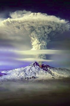 Fake? Yes When: February 17, 2013 Where: Mount Ararat, Turkey Hoax: This is not a real photo. Mount Ararat is a snow-capped, dormant volcanic cone whose last eruption could date back to 1840 or before.