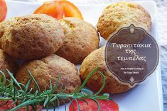 Τυροπιτάκια της τεμπέλας || Fast & Simple Cooking © School Snacks, Muffin, Easy Meals, Food And Drink, Sweets, Cooking, Breakfast, Ethnic Recipes, Savoury Pies