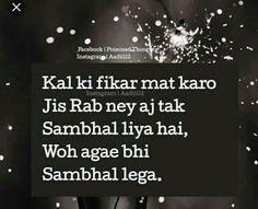 # Anamiya khan Diary Quotes, Poem Quotes, Tweet Quotes, Hindi Quotes, Islamic Quotes, Quotations, Qoutes, Shayari Status, Heart Touching Shayari