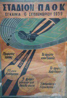 PAOK stadium opening poster (1959)