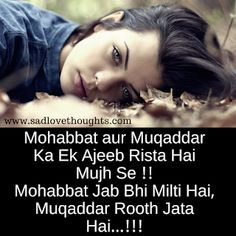 true lines hindi Happy Life Status, Love Status, Status Quotes, Sad Quotes, Qoutes, Feeling Alone Status, True Lines About Life, Cute Couple Images, Trust In Relationships