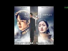 HEART BREAK - GAEKO & KIM NA YOUNG - The King: Eternal Monarch - YouTube Only Song, Drama, King, Let It Be, Heart, Youtube, Movie Posters, Film Poster, Drama Theater