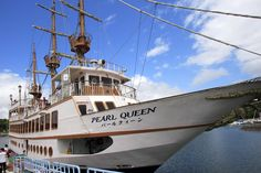 "九十九島遊覧船パールクイーン  Kujukushima pleasure cruise ""Pearl Queen"""