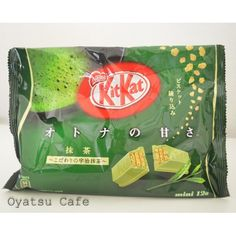 Green Tea (Maccha) Kit Kat (12 Mini Bars) - Only $6.99!