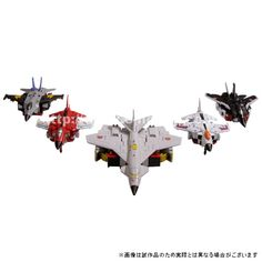 Transformers Unite Warriors (Combiner Wars) Aerialbots (with Slingshot)