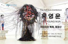 #soloexhibition #개인전#artworks #sculpture #piece #유영운 #yooyoungwun
