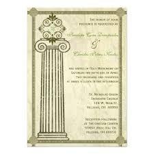 grecian invitation