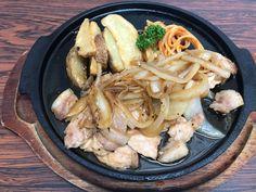 (4) 毎日新聞・将棋さん (@mainichi_shogi) / Twitter Work On Yourself, Twitter, Ethnic Recipes, Food, Hoods, Meals