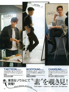 Taecyeon, Wooyoung and Chansung Taecyeon, Baseball Cards, Sports, Hs Sports, Sport