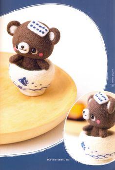 《Prize Winning Felt Wool Doll》 - Japanese craft book