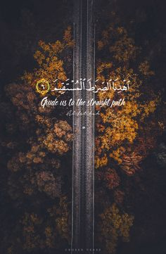 – Welcome to Ramadan 2019 Quran Quotes Love, Beautiful Islamic Quotes, Beautiful Prayers, Allah Quotes, Arabic Quotes, Quran Sayings, Islamic Qoutes, Islamic Inspirational Quotes, Muslim Quotes