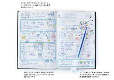 日記やスケッチ、趣味や食事、健康の記録など、スケジュール管理以外にも手帳の使い方は無限大。毎日の暮らしに寄り添うEDiTの自由な使い方をご紹介します。