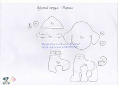 Paw patrol molds the patrol dog in Sewing Patterns For Kids, Felt Patterns, Applique Patterns, Sewing For Kids, Paw Patrol Marshall, Po Patrol, Paw Patrol Party, Paw Patrol Stoff, Paw Patrol Coloring Pages