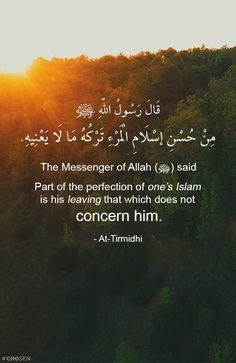 Beautiful islam for us. You can get the best motiavtional speeches, inspirational speeches and a lot of attractive speeches, which can change you life for every step of success. I can't change the world but we can. Islamic Inspirational Quotes, Islamic Quotes, Islamic Teachings, Muslim Quotes, Religious Quotes, Arabic Quotes, Prophet Muhammad Quotes, Hadith Quotes, Allah Quotes