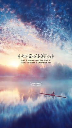 Kim Allah'a dayanırsa O, ona yeter. And whoever relies upon Allah - then He is sufficient for him. Quran Quotes Love, Beautiful Quran Quotes, Quotes Arabic, Hadith Quotes, Allah Quotes, Muslim Quotes, Quran Sayings, Quotes Quotes, Islamic Inspirational Quotes
