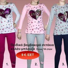 Παιδικό βαμβακερό σετάκι κολάν-μπλούζα για κορίτσια 3-14 ετών σε 3 . 5ef69b6d1d5