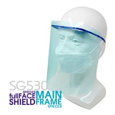 Safety face shield 5 sets of frames + replaceable shields Safety, Frames, Security Guard, Frame