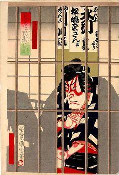 TOYOHARA Kunichika (1883), Japan