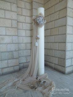 FENERIS-Γάμος λαμπάδες γάμου.