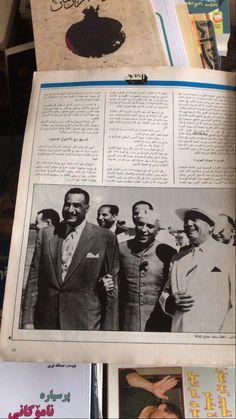 Gamal Abdel Nasser, Baseball Cards, Sports, Hs Sports, Sport
