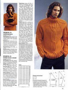 Вязание крючком   Записи в рубрике Вязание крючком   Для себя и для друзей Sweater Knitting Patterns, Knitting Yarn, Knit Sweater Dress, Men Sweater, Fashion Courses, Crochet Clothes, Knitwear, Knit Crochet, Mens Fashion