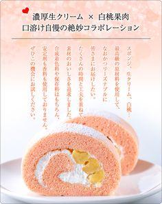 Okayama|Sweets|つるの玉子本舗|モモタロール/白桃ロールケーキ