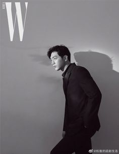 Seo Kang Joon Fills Up Empty Spaces with Fashionable Fall Looks in October 2019 W Korea Seo Kang Jun, Seo Joon, Cunning Single Lady, Seung Hwan, Shadow Face, W Korea, Eunwoo Astro, Park Min Young, Kdrama Actors