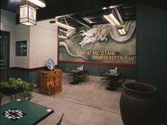 Chinese restaurant /Sendai