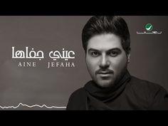 YouTubeوليد الشامي...عيني جفاها النوم