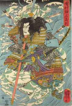Ghost of the Drowned Warrior Shimamura Danjo Takanori, and Crabs by Utagawa Kuniyoshi, 1843/4